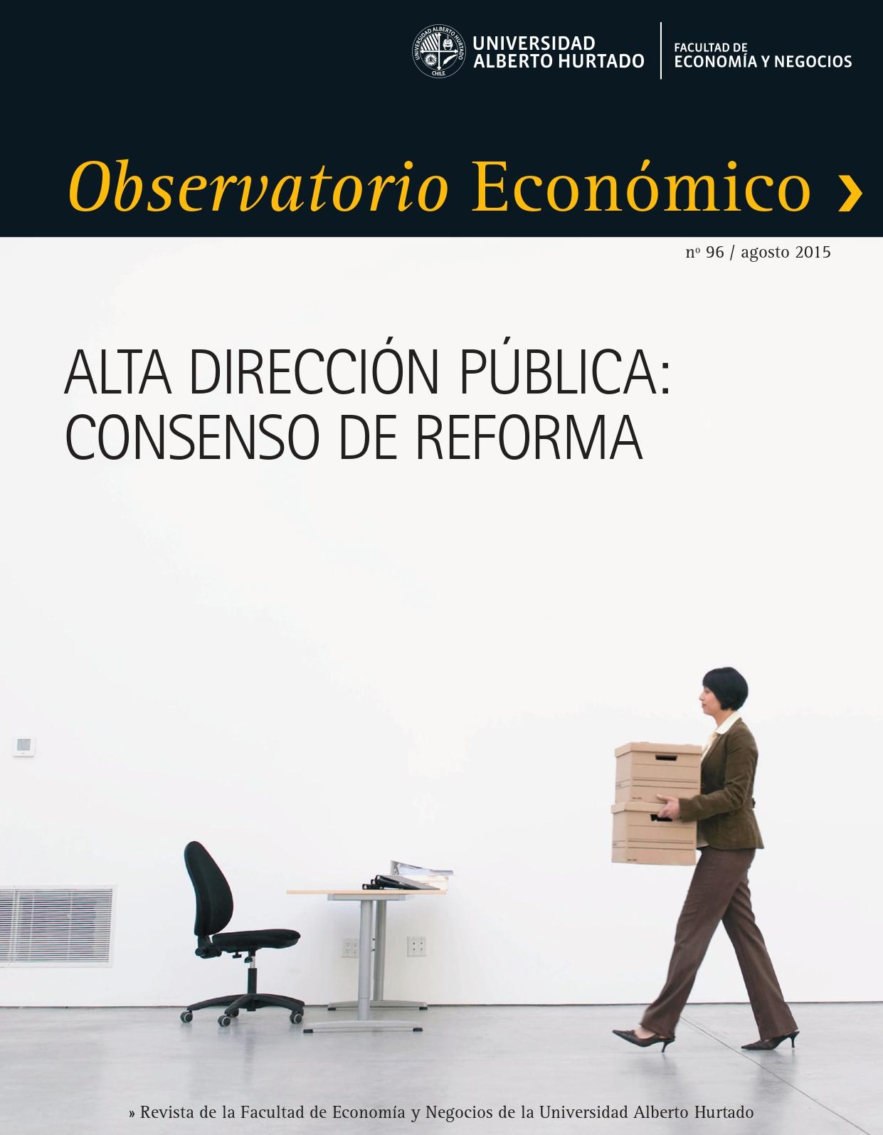 """Título del número de la revista : """"Alta Dirección Pública : Consenso de reforma"""""""